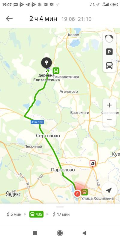 Screenshot_2020-07-14-19-07-38-600_ru.yandex.yandexmaps