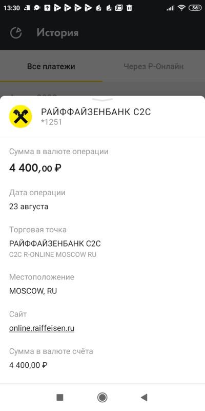 4400_2zakaz