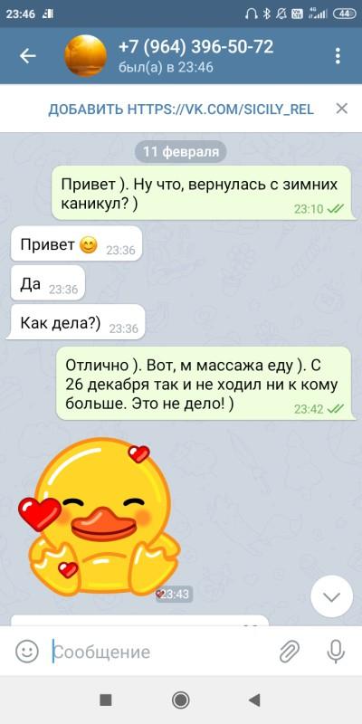 siz-1