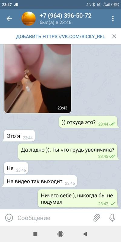siz-3