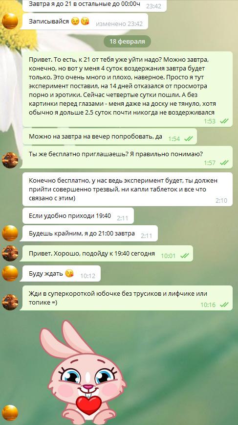 sizilia-perepis