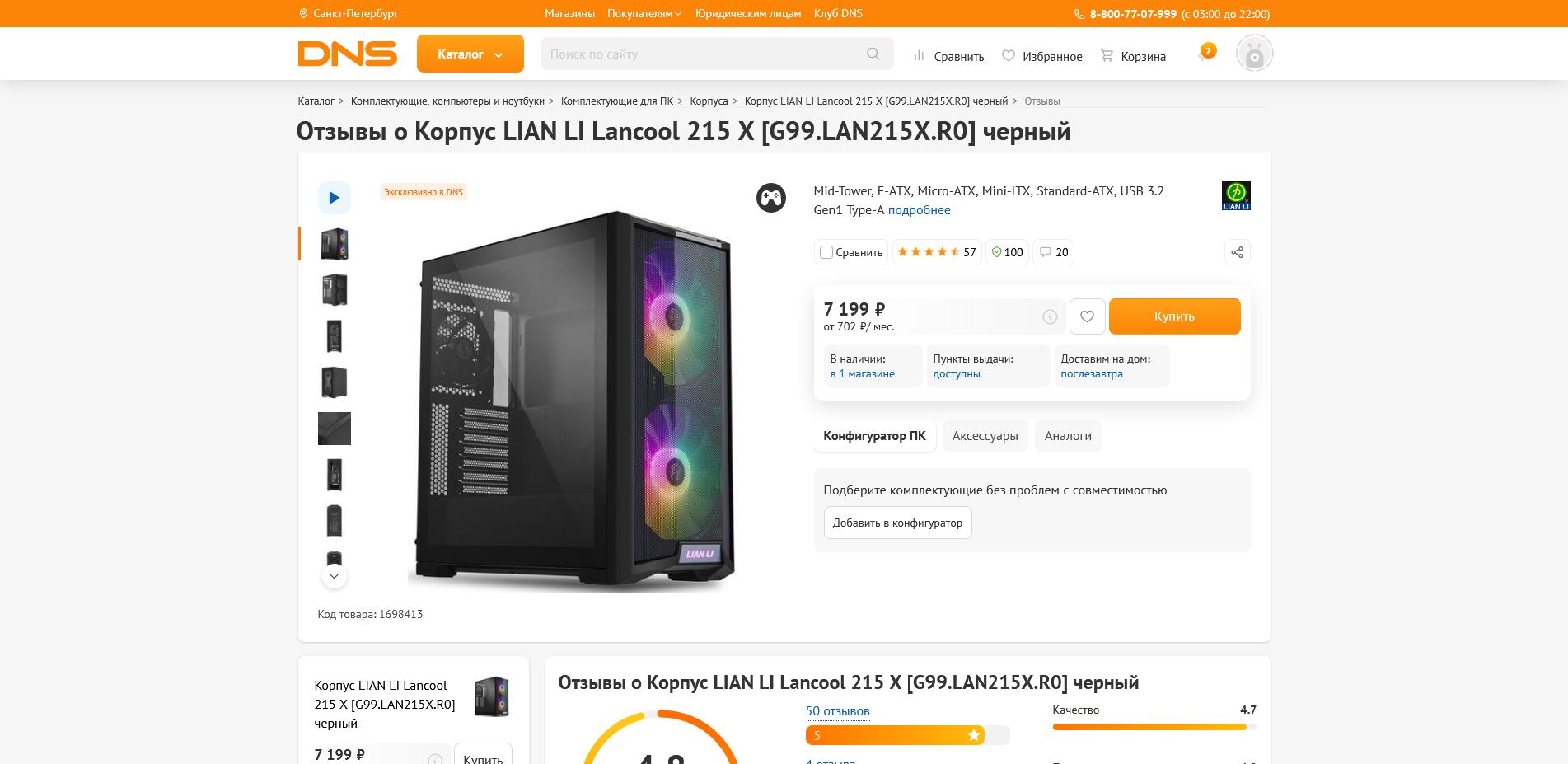 lian-li