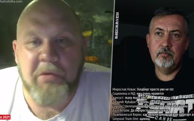 Меганыч. 51-летний агрессивный опущ и чёрт, позорящий Мужское Движение
